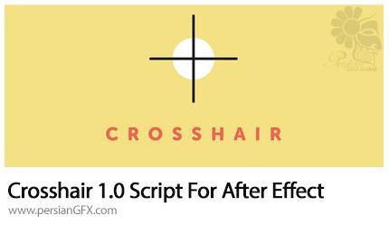 دانلود اسکریپت Crosshair 1.0 برای افتر افکت - Crosshair 1.0 Script For After Effect