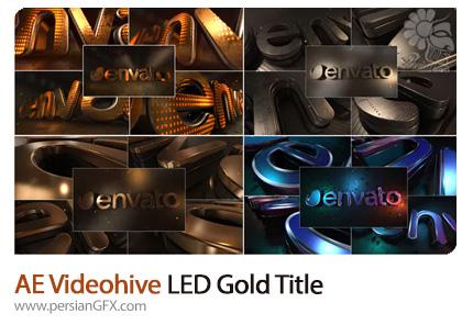 دانلود پروژه افترافکت نمایش تایتل های آماده با افکت های طلایی و نئونی - Videohive LED Gold Title