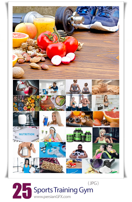 دانلود تصاویر با کیفیت ورزشی شامل بدنسازی، رژیم غذایی، مکمل و تناسب اندام - Sports Nutrition Fitness Training Gym Muscle Dietary Supplement
