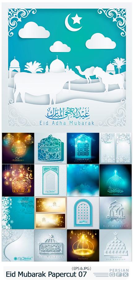 دانلود وکتور بک گراند های کاغذی ماه مبارک رمضان و عید مبارک - Eid Mubarak Papercut Style 07
