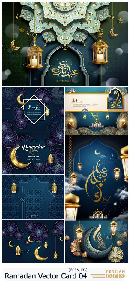 دانلود وکتور کارت پستال و تایپوگرافی ماه مبارک رمضان و عید مبارک - Ramadan Kareem Vector Card Eid Mubarak Calligraphy Design Templates 04
