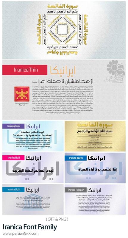 دانلود فونت فارسی، عربی و اردو ایرانیکا