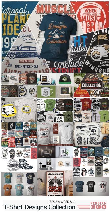 دانلود مجموعه طرح های آماده تی شرت - T-Shirt Designs Collection