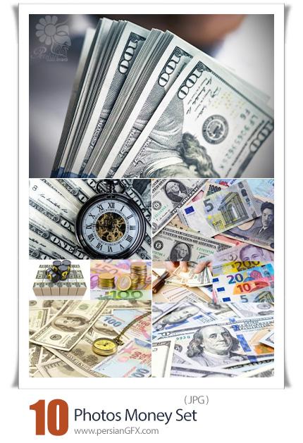 دانلود 10 عکس با کیفیت پول، دلار، اسکناس، سکه و ... - Photos Money Set