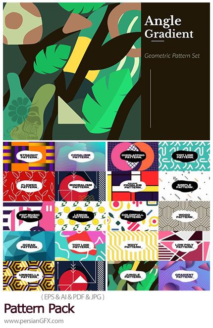 دانلود مجموعه پترن با طرح های فانتزی متنوع - Pattern Pack
