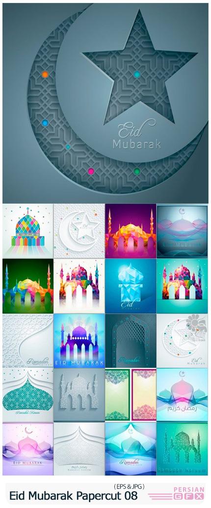 دانلود وکتور بک گراند های کاغذی ماه مبارک رمضان و عید مبارک - Eid Mubarak Papercut Style 08