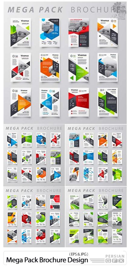 دانلود وکتور بروشور و فلایرهای تجاری متنوع - Mega Pack Brochure Design Template Flyer Vector Set