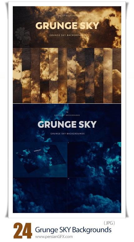 دانلود بک گراند های گرانج آسمان - Grunge SKY Backgrounds