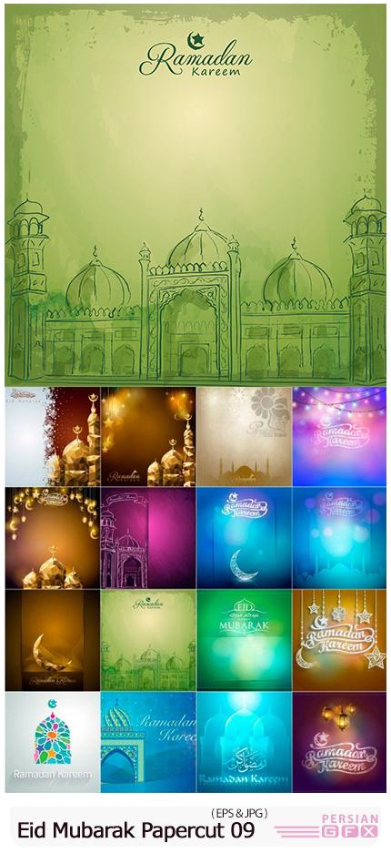 دانلود وکتور بک گراند های کاغذی ماه مبارک رمضان و عید مبارک - Eid Mubarak Papercut Style 09