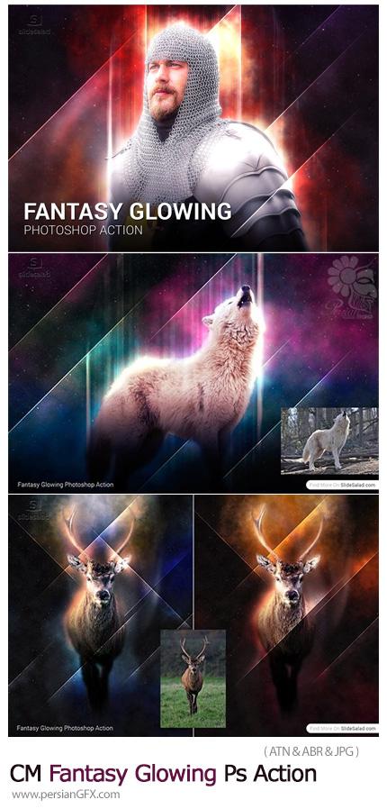 دانلود اکشن فتوشاپ ایجاد افکت خطوط فانتزی درخشان بر روی تصاویر - CreativeMarket Fantasy Glowing Photoshop Action