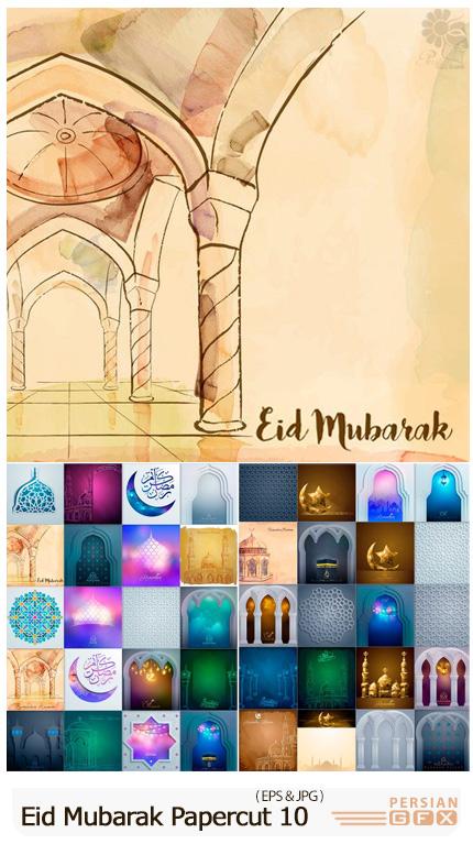 دانلود وکتور بک گراند های کاغذی ماه مبارک رمضان و عید مبارک - Eid Mubarak Papercut Style 10