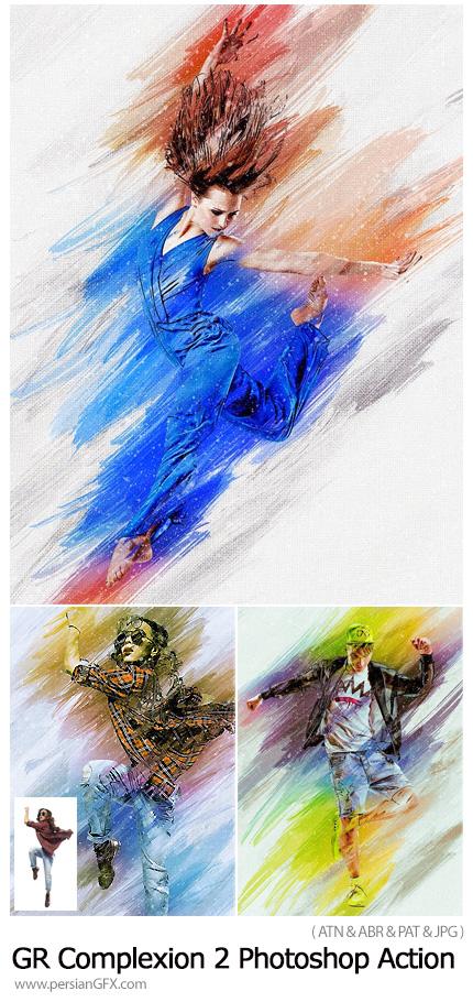 دانلود اکشن فتوشاپ تبدیل تصاویر به نقاشی روی بوم به همراه آموزش ویدئویی از گرافیک ریور - Graphicriver Complexion 2 Photoshop Action