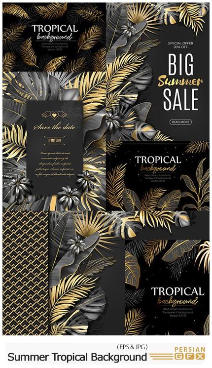 دانلود وکتور بک گراند های تابستانی با طرح های مشکی و طلایی - Summer Tropical Background With Gold Palm Listm