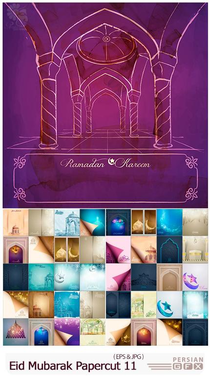 دانلود وکتور بک گراند های کاغذی ماه مبارک رمضان و عید مبارک - Eid Mubarak Papercut Style 11