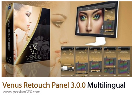 دانلود پنل ونوس برای رتوش و افکت گذاری حرفه ای در فتوشاپ - Venus Retouch Panel 3.0.0 Multilingual (Win/macOS)