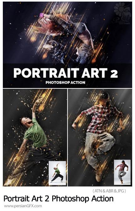 دانلود اکشن فتوشاپ ایجاد افکت خطوط نورانی درخشان بر روی تصاویر - Portrait Art 2 Photoshop Action