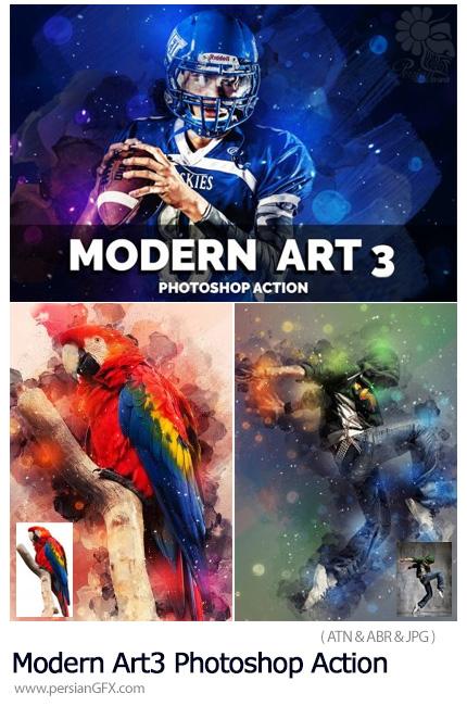 دانلود اکشن فتوشاپ ایجاد افکت هنری مدرن بر روی تصاویر - Modern Art3 Photoshop Action