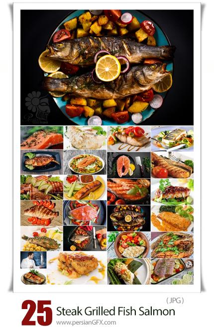 دانلود 25 عکس با کیفیت ماهی کبابی و ماهی گریل شده - Steak Grilled Fish Salmon Tuna Snapper
