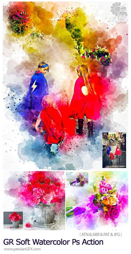دانلود اکشن فتوشاپ تبدیل تصاویر به نقاشی آبرنگی از گرافیک ریور - GraphicRiver Soft Watercolor Photoshop Action