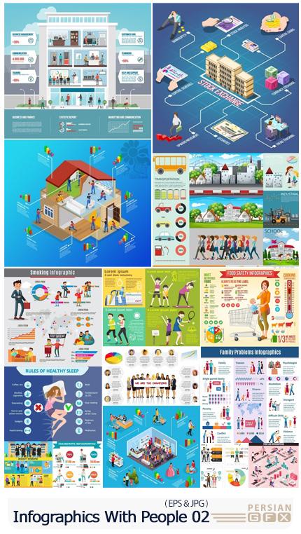 دانلود وکتور نمودارهای اینفوگرافیکی فعالیت های روزانه مردم - Vectors Infographics With People 02