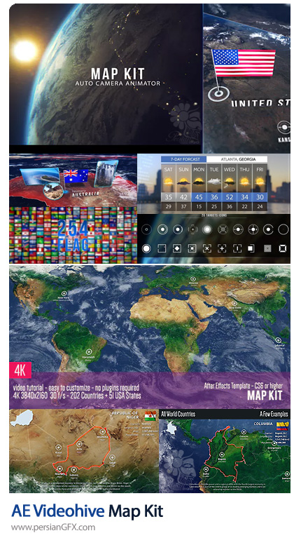 دانلود 2 کیت ساخت نقشه در افترافکت به همراه آموزش ویدئویی - Videohive Map Kit