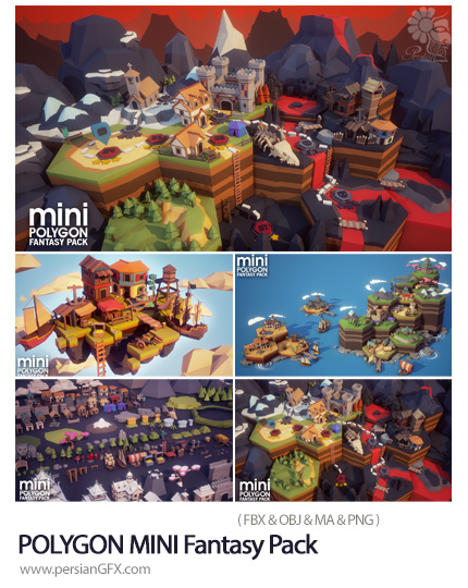 دانلود طرح های پولیگانی سه بعدی برای ساخت بازی و انیمیشن - POLYGON MINI Fantasy Pack