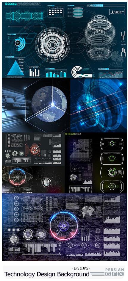 دانلود بک گراند های وکتور با موضوع تکنولوژی - Technology System Futuristic Design Background