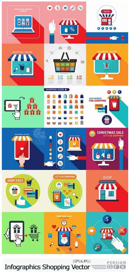 دانلود وکتور المان های اینفوگرافیکی  فروشگاه - Elements Of Infographics Shopping Vector Image