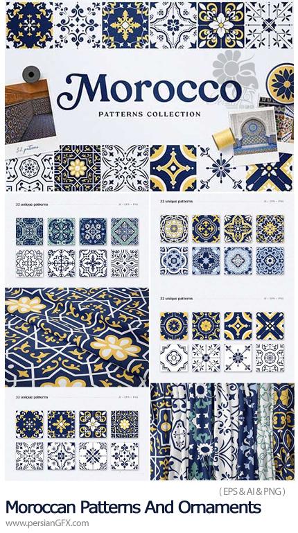 دانلود 32 پترن وکتور با طرح های تزئینی و مراکشی - Moroccan Patterns And Ornaments