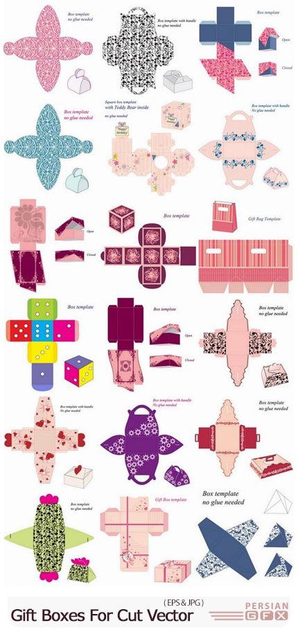 دانلود وکتور قالب های برش جعبه کادویی - Gift Boxes For Cut Vector Image