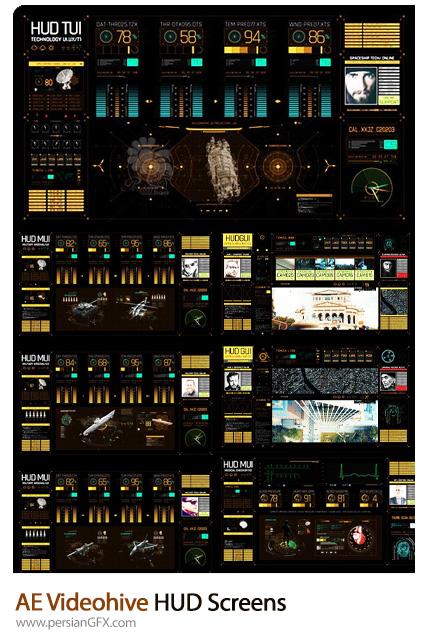 دانلود اسکرین های HUD برای افترافکت به همراه آموزش ویدئویی - Videohive HUD Screens