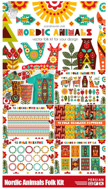 دانلود پترن گل و بوته و حیوانات نوردیک با رنگ های گرم - Nordic Animals Folk Kit