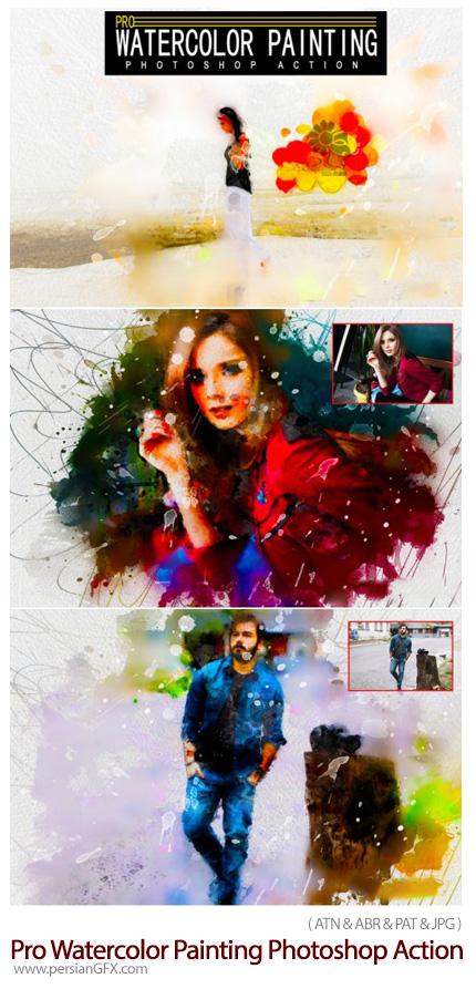 دانلود اکشن فتوشاپ تبدیل تصاویر به نقاشی آبرنگی حرفه ای - Pro Watercolor Painting Photoshop Action