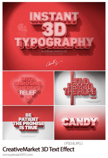 دانلود افکت لایه باز سه بعدی کردن متن - CreativeMarket 3D Text Effect Early Bird Price