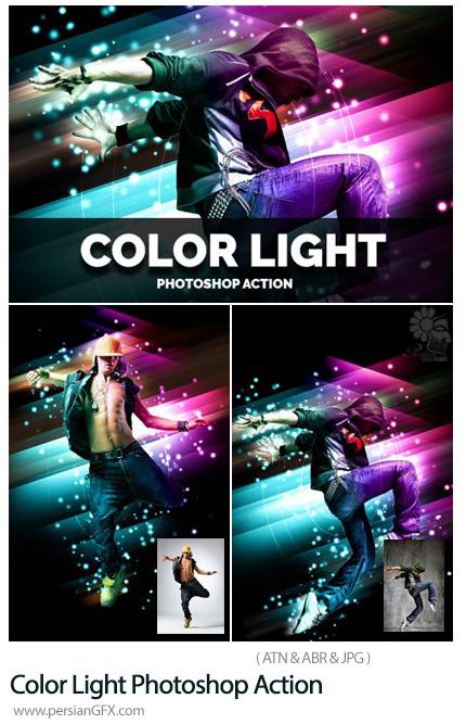 دانلود اکشن فتوشاپ ایجاد افکت نورهای رنگارنگ بر روی تصاویر - Color Light Photoshop Action