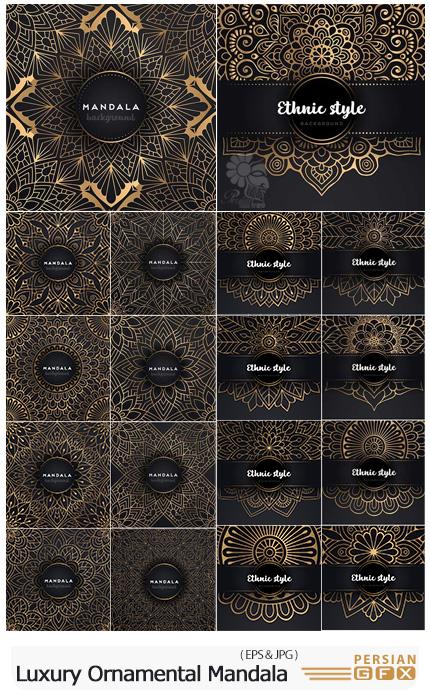 دانلود مجموعه وکتور طرح های طلایی ماندالا برای کارت پستال - Luxury Ornamental Mandala Design Background In Gold Color Vector