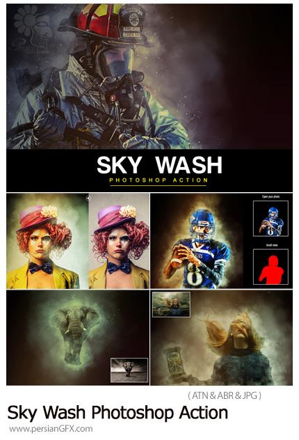 دانلود اکشن فتوشاپ پاک کردن بک گراند تصاویر و ایجاد افکت دود - Sky Wash Photoshop Action