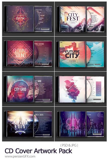 دانلود طرح های لایه باز هنری کاور سی دی - CD Cover Artwork Pack