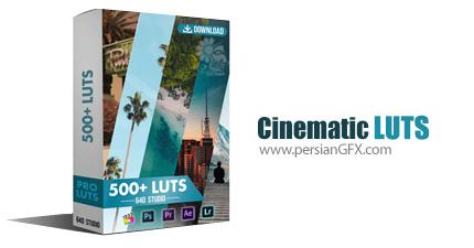 دانلود 540 پریست رنگ سینمایی LUTs برای تمام نرم افزار ها