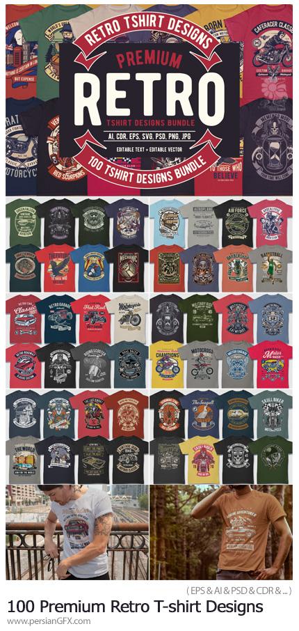 دانلود 100 طرح وکتور و لایه باز تی شرت - DealJumbo 100 Premium Retro T-shirt Designs