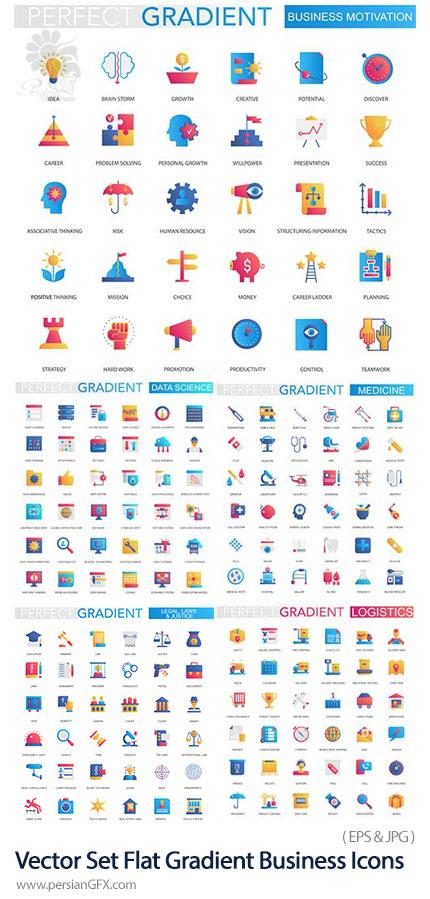دانلود وکتور آیکون های رنگی با موضوعات تجاری، پزشکی، تفریحی و ... - Vector Set Flat Gradient Business Icons