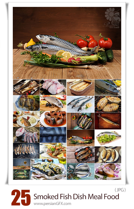 دانلود 25 عکس با کیفیت ماهی کبابی، ماهی دودی و ماهی خام - Mackerel Smoked Fish Dish Meal Food