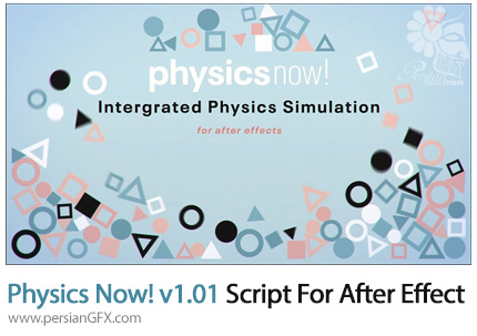 دانلود اسکریپت افترافکت Physics Now! v1.01 برای عملیات داینامیک اجسام مختلف - Physics Now! v1.01 Script For After Effect