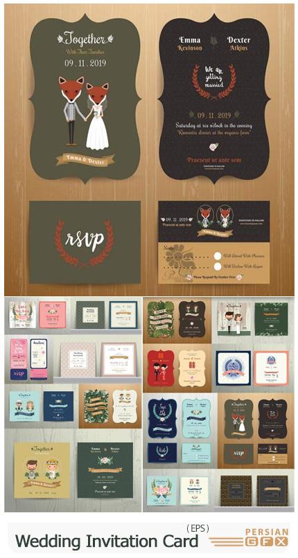 دانلود وکتور کارت عروسی با طرح های هنری متنوع - Art Deco Wedding Invitation Card Vector