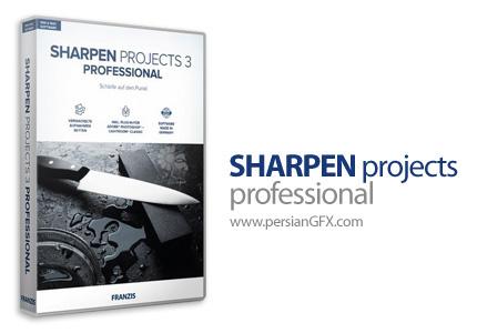 دانلود نرم افزار افزایش وضوح و شارپ کردن تصویر - Franzis SHARPEN projects 3 professional v3.31.03465