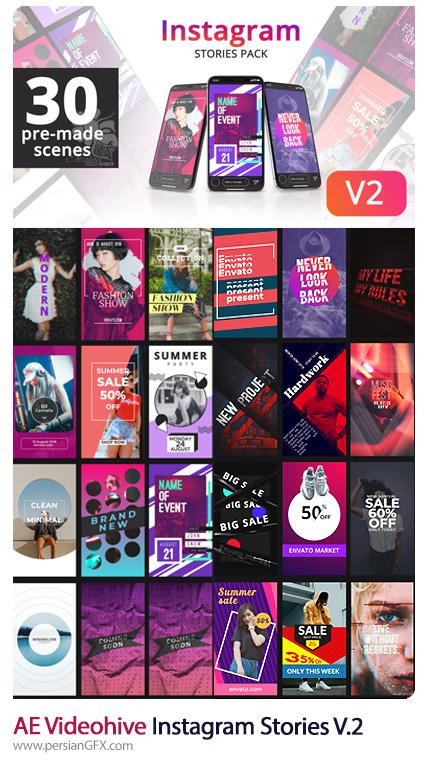 دانلود مجموعه استوری های آماده اینستاگرام برای افترافکت به همراه آموزش ویدئویی - Videohive Instagram Stories V2