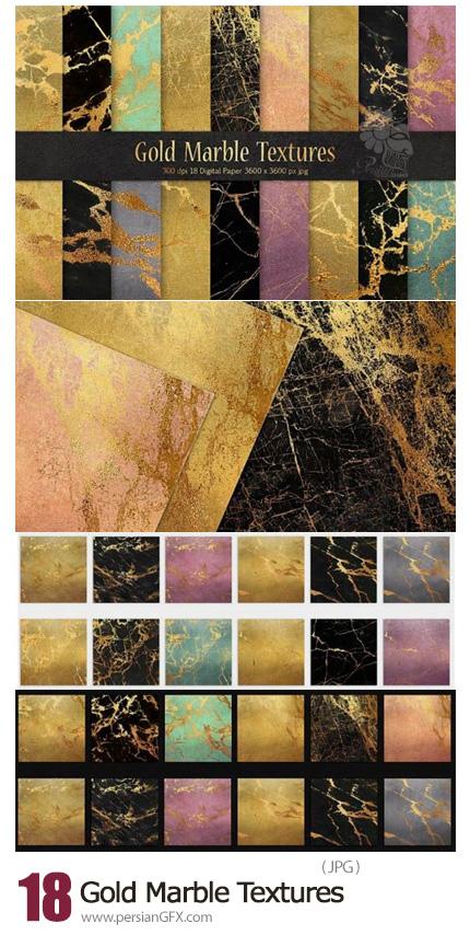 دانلود 18 تکسچر با کیفیت سنگ مرمر طلایی - Gold Marble Textures