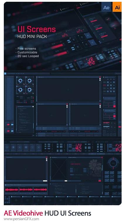 دانلود صفحه نمایش رابط کاربری HUD در افترافکت به همراه آموزش ویدئویی - Videohive HUD UI Screens