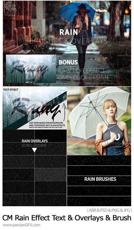 دانلود براش فتوشاپ و افکت های لایه باز باران به همراه آموزش ویدئویی - CreativeMarket Rain Effect Text And Overlays And Brush