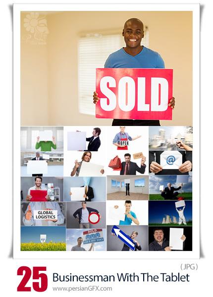دانلود 25 عکس با کیفیت تابلو و بیلبوردهای تبلیغاتی در دست مردان - Businessman With The Tablet Pointer Billboard Man